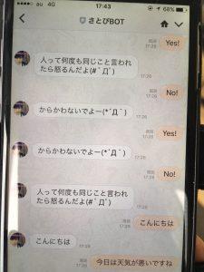 miyazaki_4